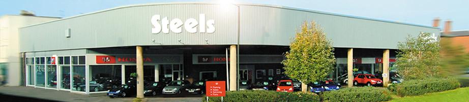 Steels Westgate Hereford Used Cars